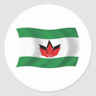 Hungarian People Flag Sticker