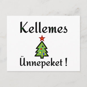 Hungarian christmas greetings gifts on zazzle hungarian xmas greetings holiday postcard m4hsunfo