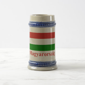 Hungary Flag with Name in Hungarian Beer Stein