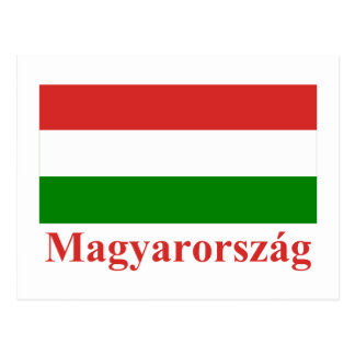 Hungary Flag with Name in Hungarian Post Card