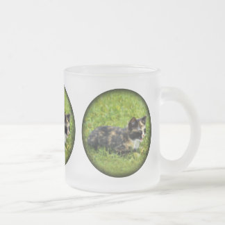 Hunting Frosted Glass Coffee Mug