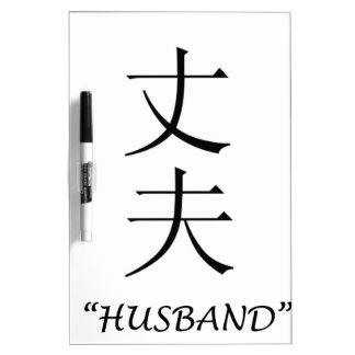 """""""Husband"""" Chinese translation Dry-Erase Boards"""