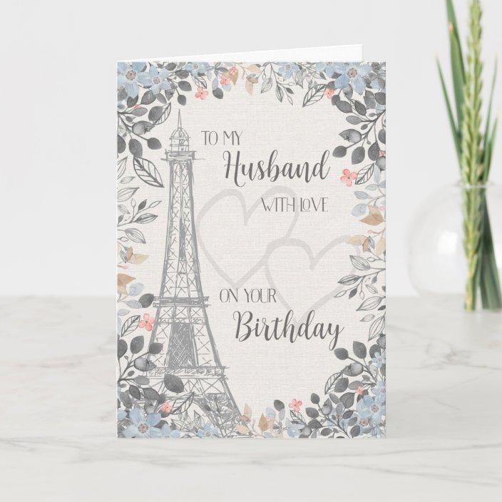 Pleasant Husband Romantic Birthday Eiffel Tower Card Zazzle Com Personalised Birthday Cards Paralily Jamesorg
