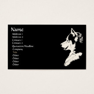 Husky Business Card Personalize Your Cards