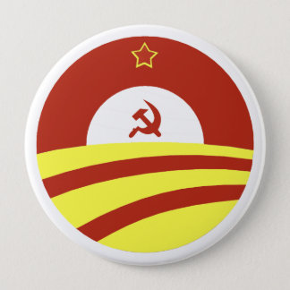 Hussein Obama says: Spread The Wealth Button