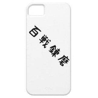 Hyakusenrenma (hundred game training) iPhone SE/5/5s case