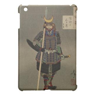 Hyakushi de Tsuki - Akiyama Buemon (1886) Samarai