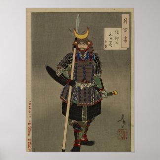 Hyakushi de Tsuki - Akiyama Buemon (1886) Samarai Impresiones