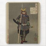 Hyakushi de Tsuki - Akiyama Buemon (1886) Samarai Alfombrilla De Ratón