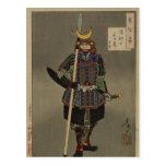 Hyakushi de Tsuki - Akiyama Buemon (1886) Samarai Postal
