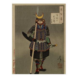 Hyakushi de Tsuki - Akiyama Buemon (1886) Samarai Tarjeta Postal