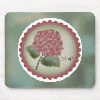 "Hydrangea bouquet ""Life"" Mouse Pad"