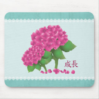 """Hydrangea pink """"Growth"""" Mouse Pad"""