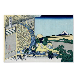 Hydraulic turbine of hidden rice field, north 斎 poster
