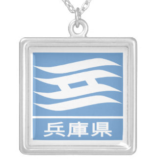 Hyogo Prefecture Silver Plated Necklace