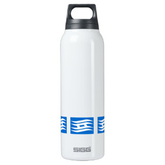 Hyogo SIGG Thermo 0.5L Insulated Bottle