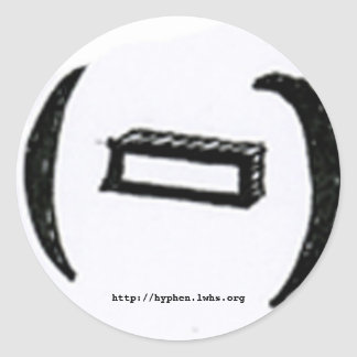 Hyphen Sticker