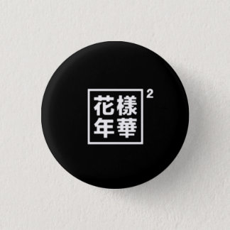 HYYH PT. 2 Button