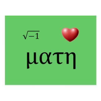 i <3 Math Post Cards