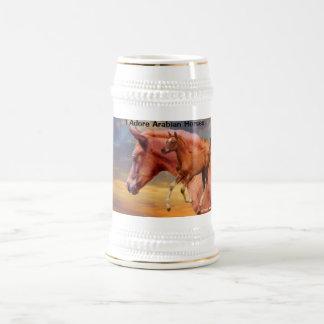 I Adore Arabian Horses Mug