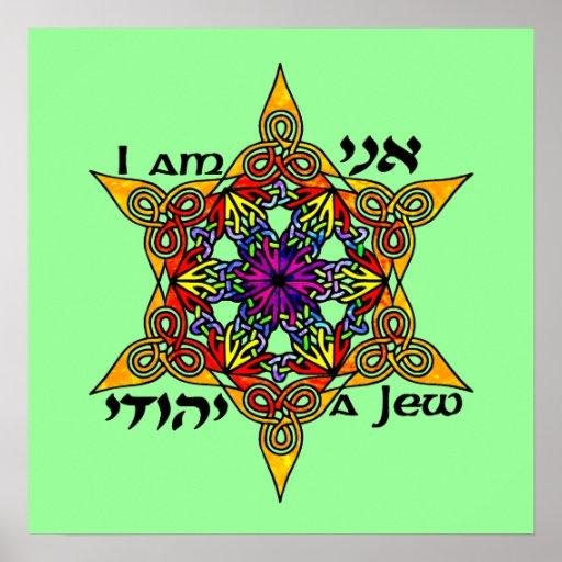 I Am a Jew Posters