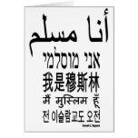 I am a Muslim Cards