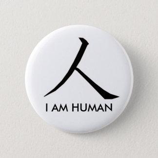 I AM HUMAN KANJI SYMBOL BUTTON