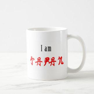 I am Japan Mug