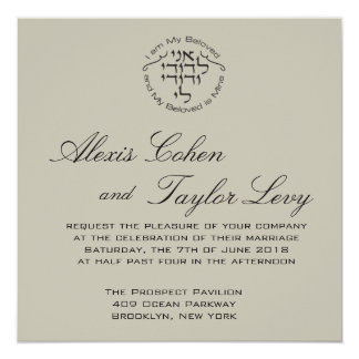 I am my beloved - Hebrew-English Wedding Invite