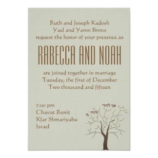 I am my beloved's and my beloved is mine Hebrew Card