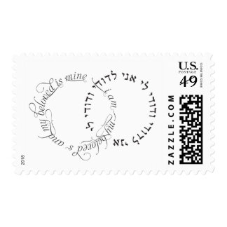 I am my beloved's and my beloved is mine - Stamp