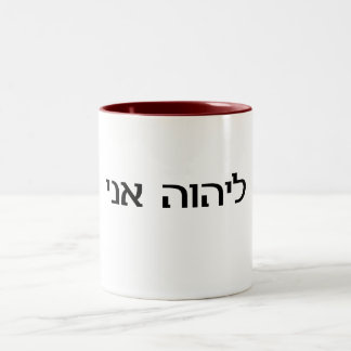I am the LORD's in Hebrew Two-Tone Coffee Mug