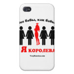 I am the queen! Russian iPhone 4/4S Cases