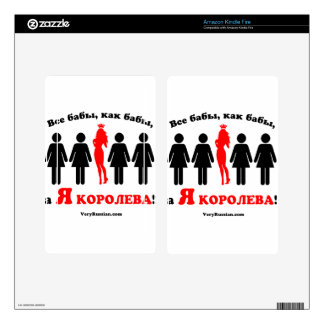 I am the queen! Russian Kindle Fire Skin