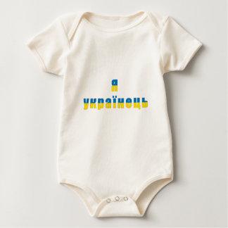 I am Ukranian Baby Bodysuit