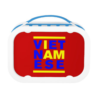 I AM VIETNAMESE REPLACEMENT PLATE