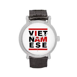 I AM VIETNAMESE WATCH