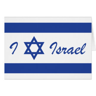 I (amor) Israel - estrella de David Tarjeta De Felicitación