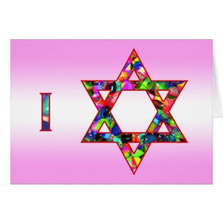 I (amor) Israel - vea dentro Tarjeta De Felicitación