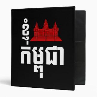 I Angkor Heart Cambodia Kampuchea Khmer Script Binders