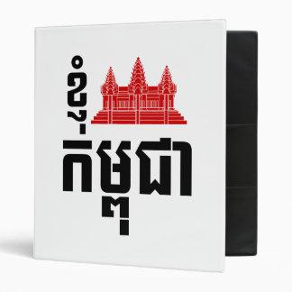 I Angkor Heart Cambodia Kampuchea Khmer Script Vinyl Binder