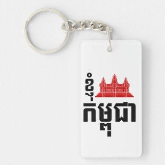I Angkor (Heart) Cambodia (Kampuchea) Khmer Script Keychain