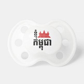 I Angkor (Heart) Cambodia (Kampuchea) Khmer Script Pacifier