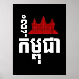 I Angkor Heart Cambodia Kampuchea Khmer Script Print