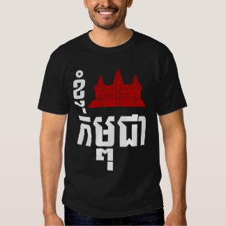 I Angkor (Heart) Cambodia (Kampuchea) Khmer Script T-Shirt