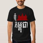 I Angkor (Heart) Cambodia (Kampuchea) Khmer Script T Shirts