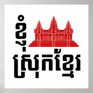 I Angkor Heart Cambodia Khmer Language Poster
