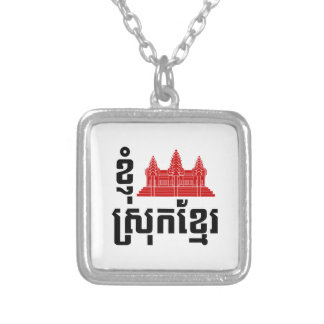 I Angkor (Heart) Cambodia Khmer Language Silver Plated Necklace