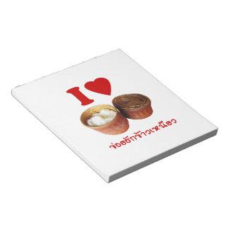 I arroz pegajoso del corazón [amor] [Khao Niao] -  Bloc De Papel