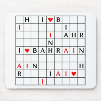 I♥BAHRAIN MOUSE PAD